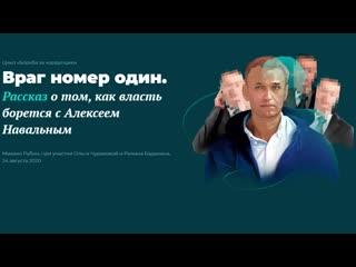 «В Кремле было задание на такое кино»- интервью экс-сотрудника НТВ и РЕН ТВ