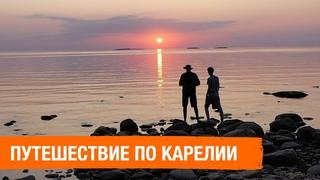 НА МОТОЦИКЛЕ В КАРЕЛИЮ | Коварные пески Онеги | 1 серия