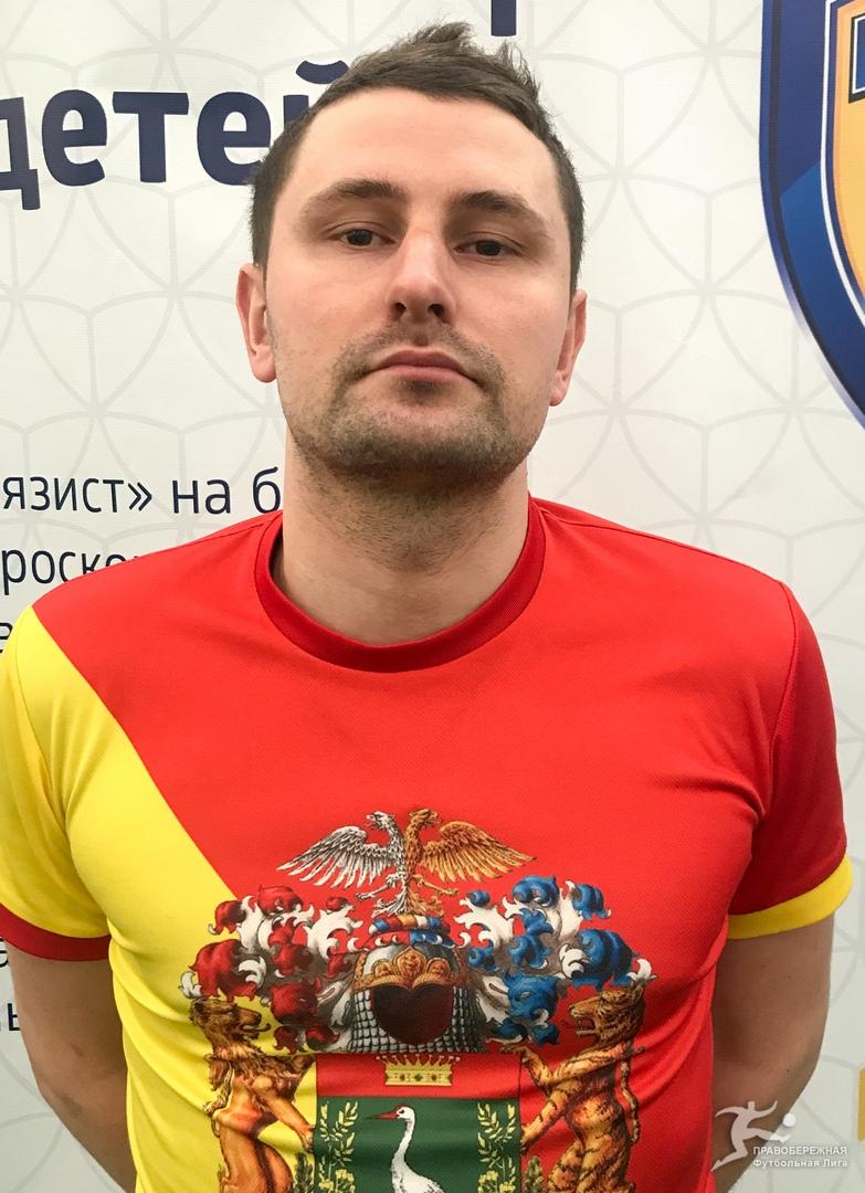 Волков Евгений