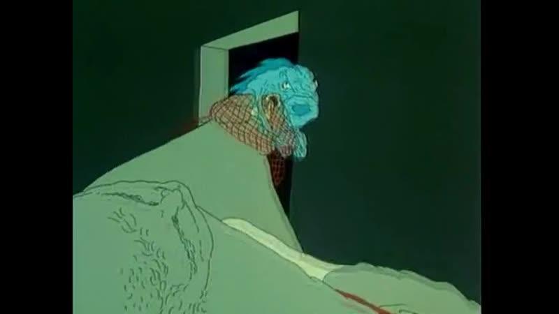 Riblje oko_Рыбий глаз (1980) Josko Marusic_Йошко Марусич. Хорватия