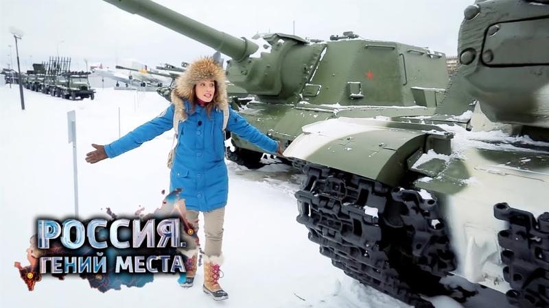 Свердловская область Гений места 🌏 Моя Планета