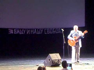 """Выступление Макаревича на концерте """"За вашу и нашу свободу!"""""""
