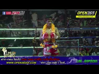 Petjamrat Fight Hat Yai Stadium 26 ตุลาคม 2563