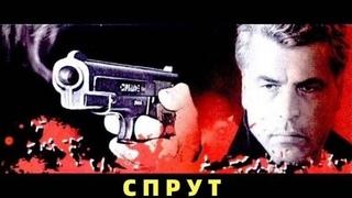 Спрут (8 сезон, 3-4 серии, 1997 год)
