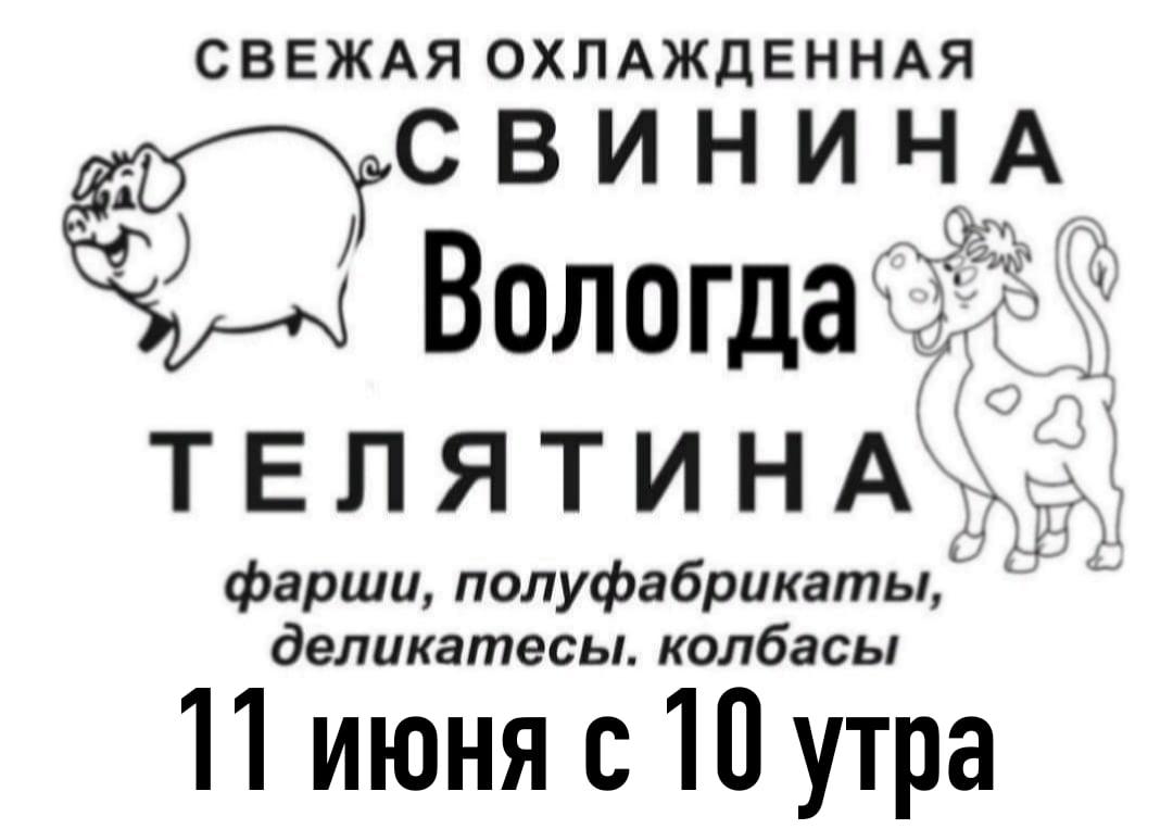 МЯСО Н/К.