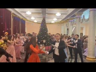 Вальс УС на новогоднем бале