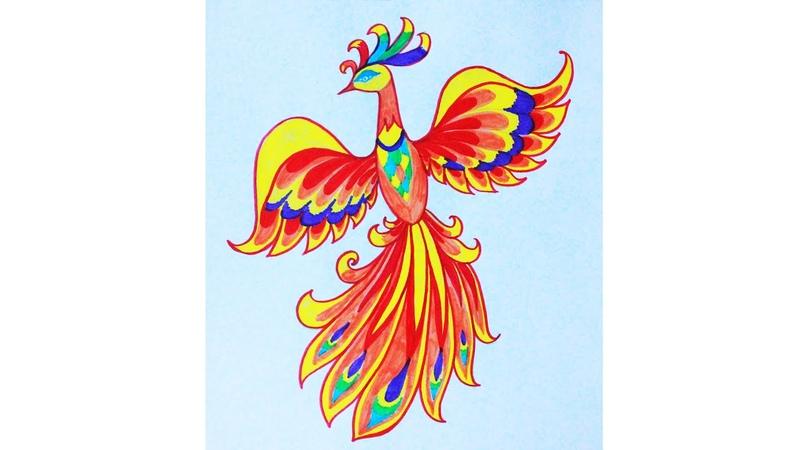 Уроки рисования Как нарисовать жар птицу фломастерами ArtBerry Art School