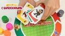 Веселые приколы на 1 апреля 🤡 Игротека с Барбоскиными 🤡 Сборник серий для детей