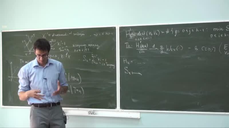 Сходимость случайных деревьев и процессы Гальтона Ватсона 4