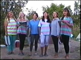Переделанная Песня Мушкетёров в летнем горном лагере в Киргизии 2000 г.