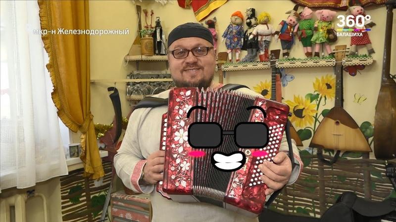 Музыкант из Балашихи Роман Ломов создал новый музыкальный инструмент