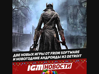 Igm news