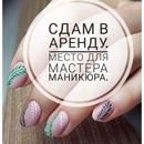 Объявление от Vazira - фото №1