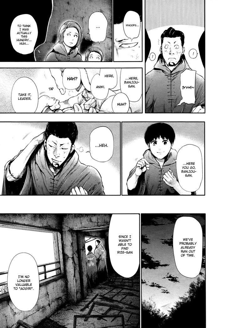 Tokyo Ghoul, Vol.6 Chapter 56 Mischief, image #17