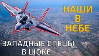 Наши в небе такого ты точно не видел лучшие летчики самолеты самые необычные кадры в воздухе