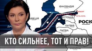 """Зеленский всему миру заявил, что мы попрошайки! """"Подайте нам Христа ради!"""" - Бондаренко"""