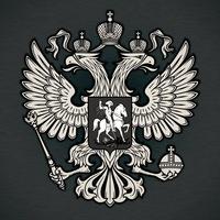 Иван Рогожкин