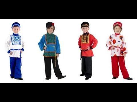 👍 Русские Народные Костюмы для мальчиков Магазин ❤️