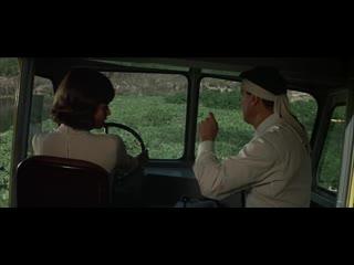 Blindfold 1965 Rock Hudson Thriller Romance in english