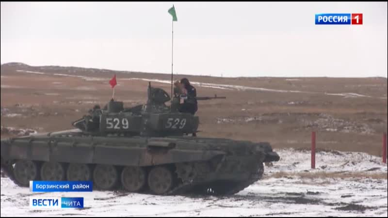 16 03 2020 Вести Чита Состязания по танковому биатлону стартовали в Борзе