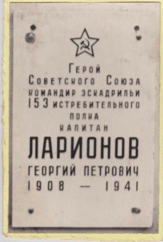 Города Ленобласти во время ВОВ. Приозерск, изображение №13