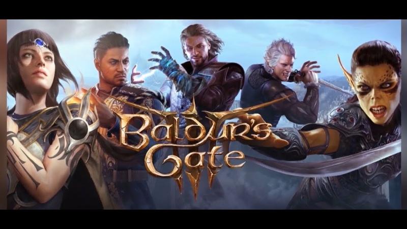 Baldur's Gate 3 Прохождение Волшебник 7 Тайны дома аптекаря