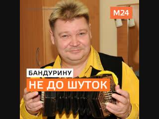 Сгорел дом Николая Бандурина