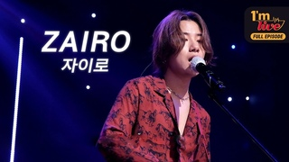 [I'm LIVE]   (자이로) _ Full episode