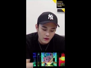 South korean rapper kanto reacting to hong kong rapper dough-boy's 'noisy' video
