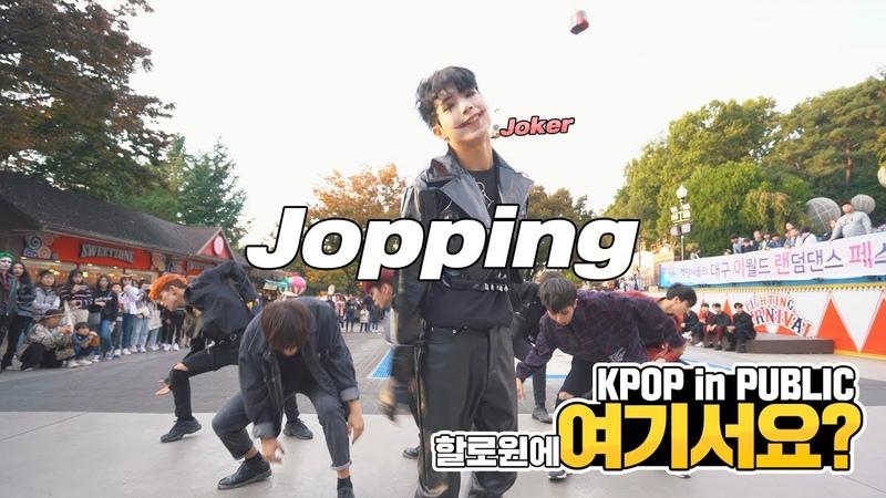 여기서요 SuperM 슈퍼엠 Jopping Halloween ver 커버댄스 DANCE COVER @할로윈