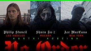 KURTKI KOBEINA - NO ORDER (SHURA Би-2, Ace MarCano, Midnight Faces & Channing)