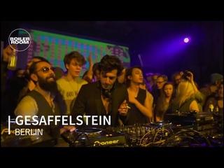 𝒸𝓁𝑒𝒶𝓃🧊Gesaffelstein DJ set at House of Vans x Boiler Room Berlin