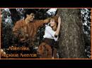💿 Фильм ✦Анжелика, Маркиза Ангелов Angélique, Marquise Des Anges (1964 Франция, Италия, ФРГ.)