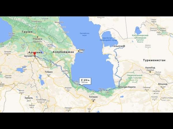КАВКАЗ Аланы vs Армения и Мидия Аланский поход 72 года н э Серия 2