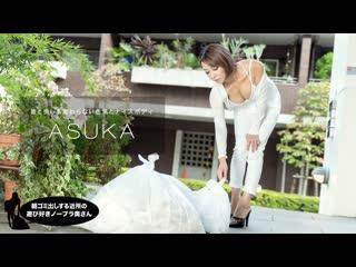 Pornomix / ASUKA - Japane uncen, Mature, Creampie, Big tits, slender, masturbation, cum blowjob, handjob  Toys, MILF, CreamPie
