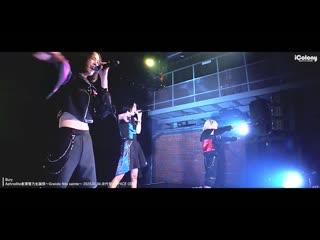 Bury(べリィ)【4カメ:ライン音質】『Aphrodite倉澤雪乃生誕祭〜Grande fête sainte〜』@代官山SPACE ODD|Japanese idol|アイドル 04/01/2020