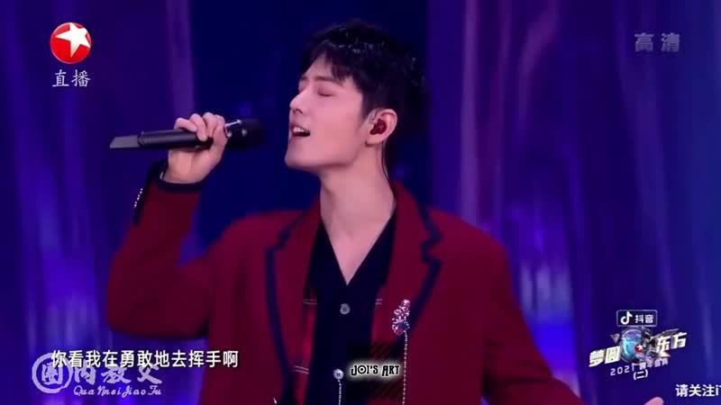 RUS SUB Сяо Чжань Дикое дитя на новогоднем шоу 31 12 2020 肖战 野子 Xiao Zhan Wild Child