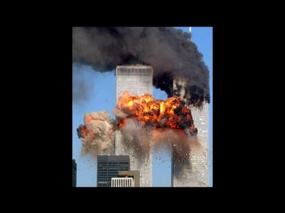 Вся правда про 11 сентября и о том как врут СМИ во всем мире