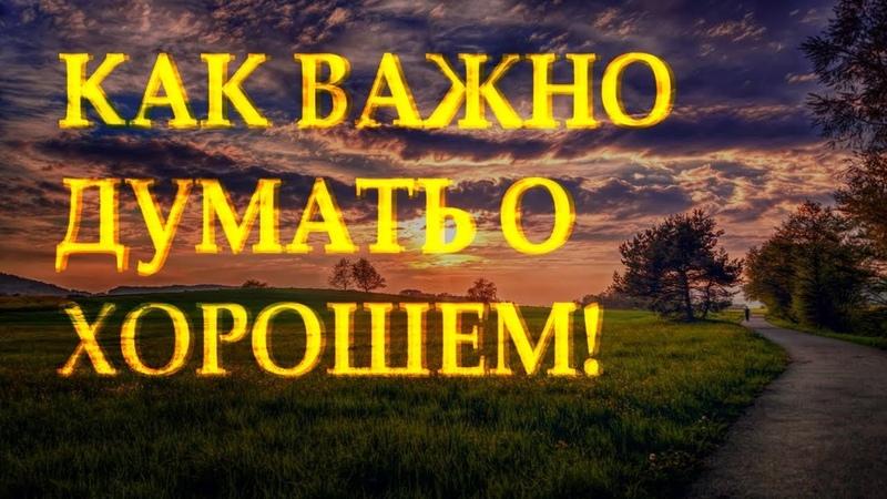 Очень трогательный стих Шел по улице Бог Надежда Тихонова Читает Леонид Юдин