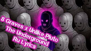 8 Graves x Unlike Pluto - The Underground (Ru Lyrics)