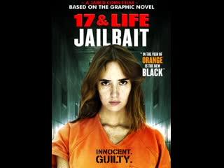 Малолетка (2014) | Jailbait (2014)