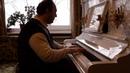 Мохнатый шмель - играет Дионис Харлампиди