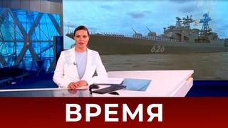 """Выпуск программы """"Воскресное Время"""" в 21:00 от"""