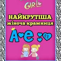 Анна Кузнєцова
