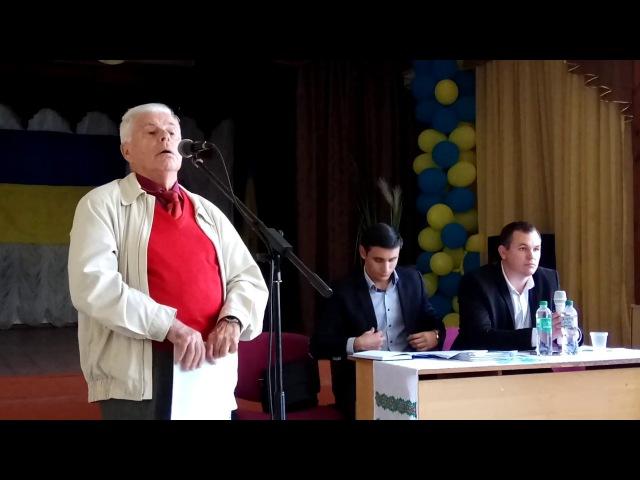 Обговорення щодо берегоукріплювальних споруд ПП Мастер Фіш біля о Устрічне