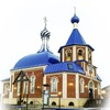 Православная Холуница