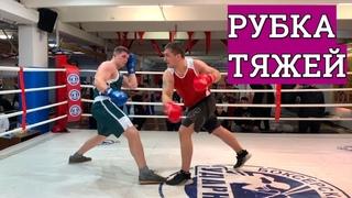 Битва СУПЕРТЯЖЕЙ - смотрим вместе! Никита Варяг Иванов vs Дмитрий! Турнир в России.