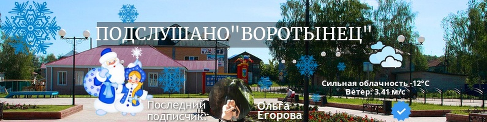 нижегородская область воротынец теплицы