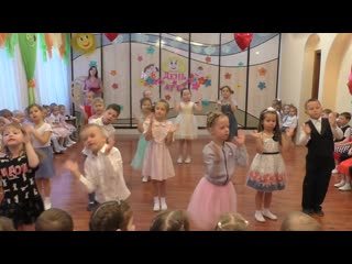 *Праздник начинается* - танец в Детском саду-  муз. и ст. К. Бусыгин