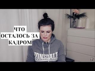 """Званый ужин"" Ольга Можайцева."